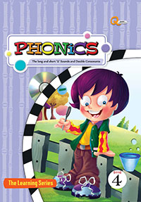 Phonics : The long and short 'u' Sounds and  Double Consonant + CD