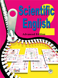 Scientific English Advanced Edition book 2