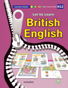 British English-Main Course Book (KG2)